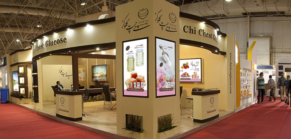 International food Ind. exhibition - Tehran 2015