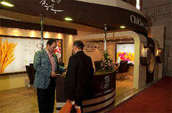 International food Ind. exhibition - Tehran 2014