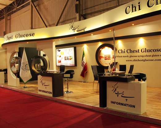International food Ind. exhibition - Tehran 2013