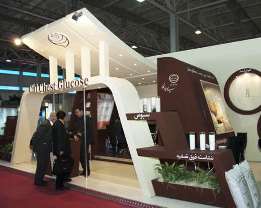 International food Ind. exhibition - Tehran 2012